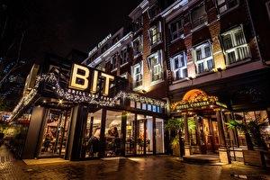 Entrance B.I.T. Grill & Café & Boutique Hotel Corona 3